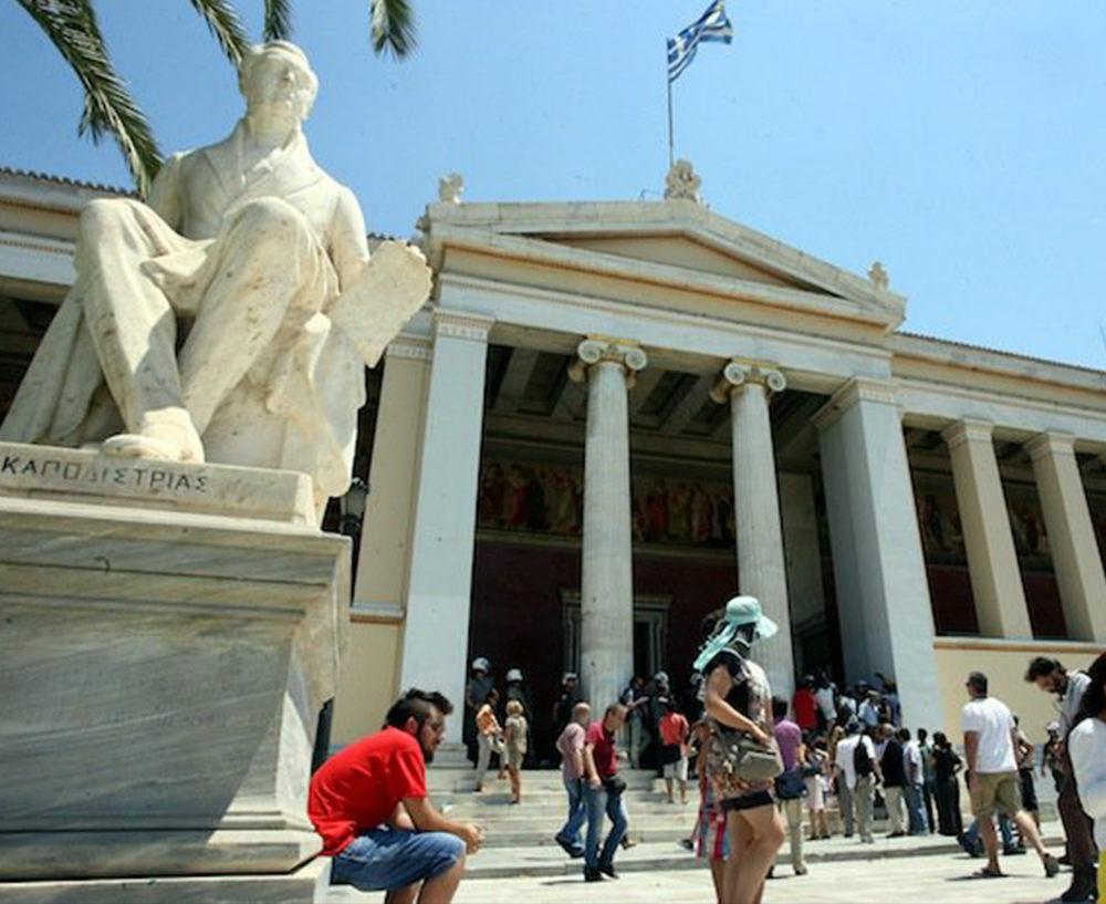 دانشگاه های یونان